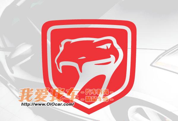 viper 道奇蝰蛇汽车标志贴纸高清图片