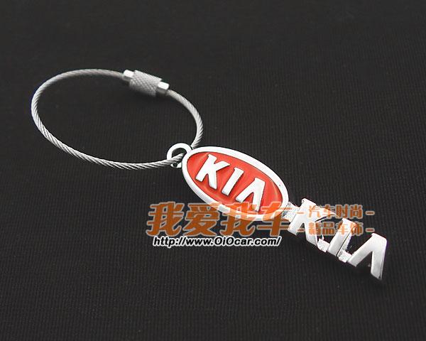 KIA起亚汽车LOGO标志 双面金属钥匙链高清图片