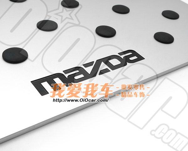 用 MAZDA汽车LOGO标志车内地毯脚垫铝合金防滑踏板 单片装 高清图片
